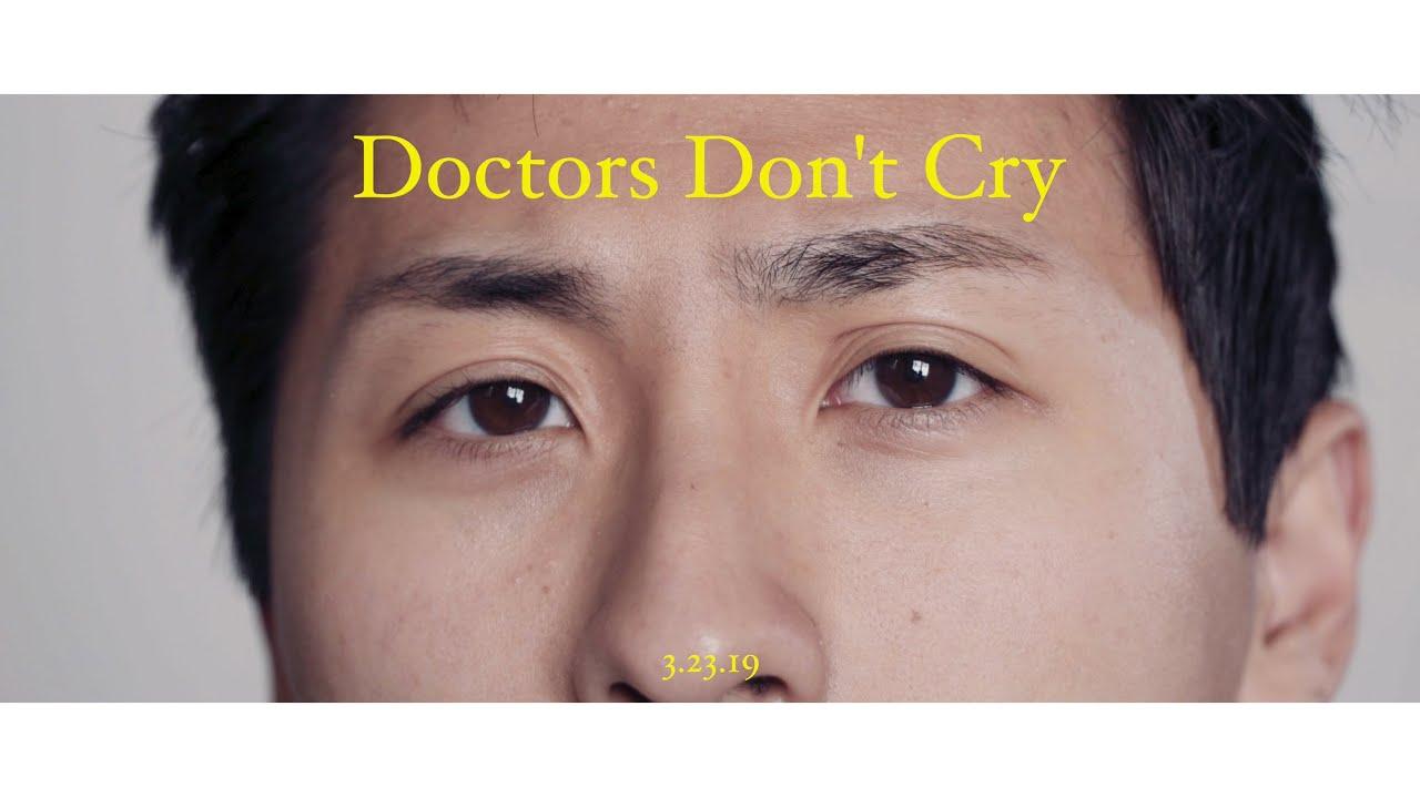 doctorsdontcry